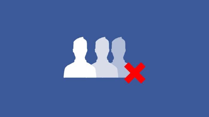 comment-supprimer-plusieurs-amis-dun-coup-en-meme-temps-facebook-572b6d7a45f6c